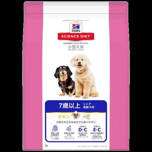 サイエンス・ダイエット™ シニア 小型犬用 高齢犬用 7歳以上