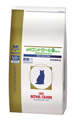 ロイヤルカナン pHコントロール0 猫用